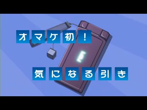 ヨスガノソラ 第09話「ハルカナオモイ」.flv_001441148