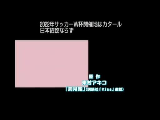 海月姫 第07話「金融無職列島」.flv_000005839