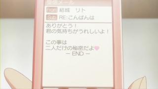 もっとTo LOVEる 第10話「花粉伝心/オンナノコノキモチ/ドキドキ☆メール」.flv_001140140