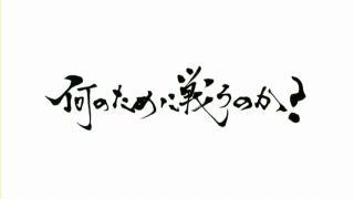 刀語 第12話(最終話)「炎刀・銃(エントウ・ジュウ)」.flv_002046044