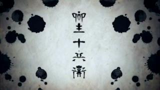 百花繚乱 サムライガールズ 第11話「仏蘭西から来たサムライ」.flv_001221221