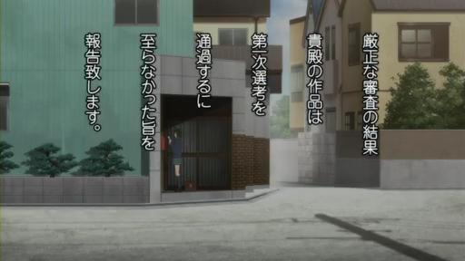 それでも町は廻っている 第12話(最終話)「それ町」 .flv_000566732
