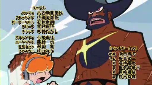 パンティ&ストッキングwithガーターベルト 第13話(最終話).flv_001255672
