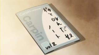 君に届け 2ND SEASON 第00話「片想い」.flv_000736819