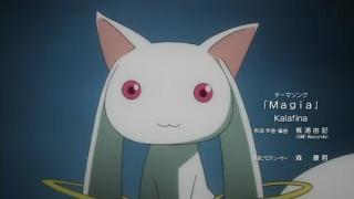 魔法少女まどか★マギカ 第01話「夢の中で会った、ような…」.flv_001422003