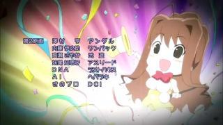 ドラゴンクライシス! 第01話「さらわれた少女」.flv_001354813