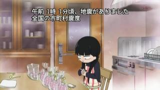 君に届け 2ND SEASON 第01話「バレンタイン」.flv_000333416