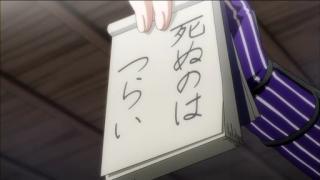 これはゾンビですか? 第02話「いえ、吸血忍者です」 .flv_001319943