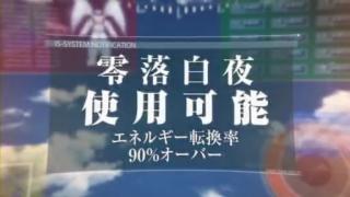 IS<インフィニット・ストラトス> 第04話「決戦!クラス対抗戦(リーグマッチ)」.flv_001025190