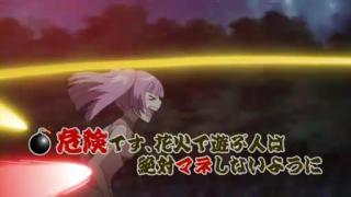 STAR DRIVER 輝きのタクト 第18話「ケイトの朝と夜」.flv_000301592