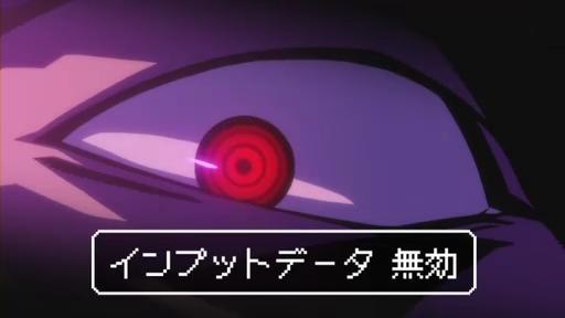 レベルE 第07話「Game over...!?」.flv_000740740