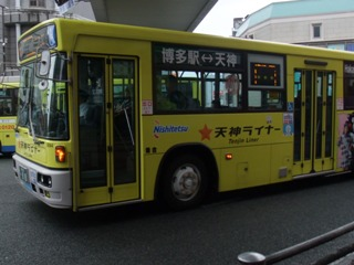 bDSCF4360.jpg