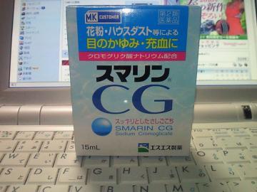 NEC_0171_20100226230539.jpg