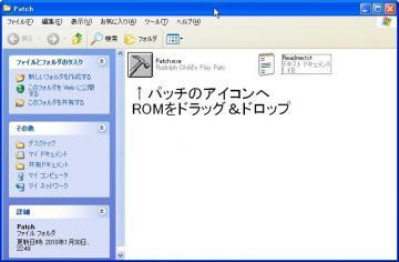 WS000010_20100130231050.jpg