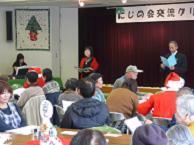 2009.12.22 にじの会2