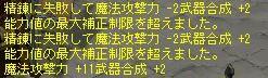 kyogeki_incre_2.jpg