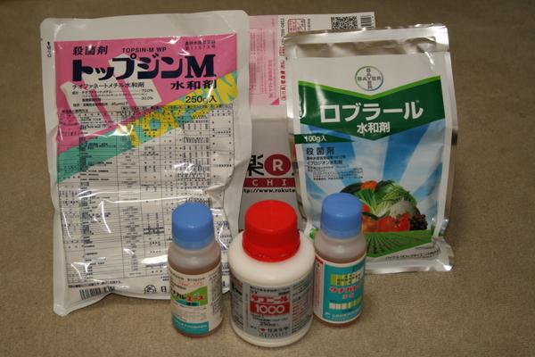 殺菌剤を補充