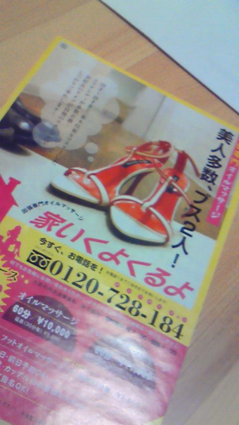 NEC_0363.jpg
