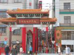 長崎新地中華街