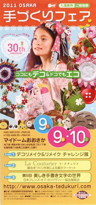 繧ゅ・縺・縺上j_convert_20110829132159