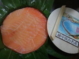 ます寿司0413