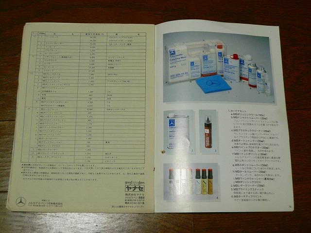 P1240253-253.jpg