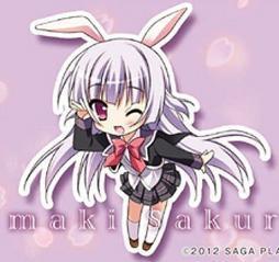 brdc_tamakisakura_thumb.jpg