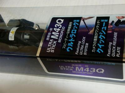 Velbon M43Q