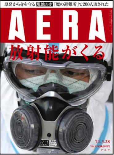 朝日新聞出版 最新刊行物