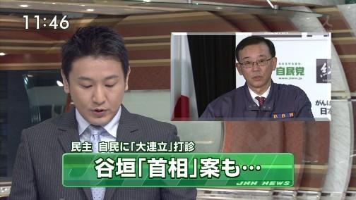 民自政権2(小)