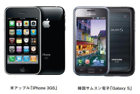 iphonegalaxy.jpg