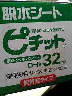 PA0_0220.jpg