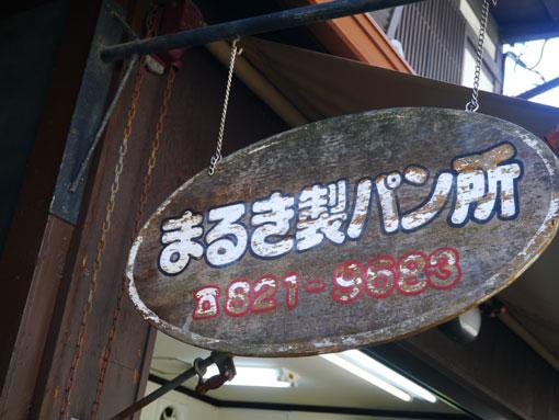 037_20120402203036.jpg