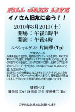 2010-03-20[1]