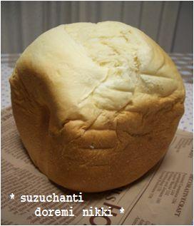 ホテル食パン1