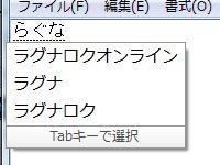 googlesensei2.jpg