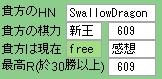 2010y04m19d_225522500.jpg