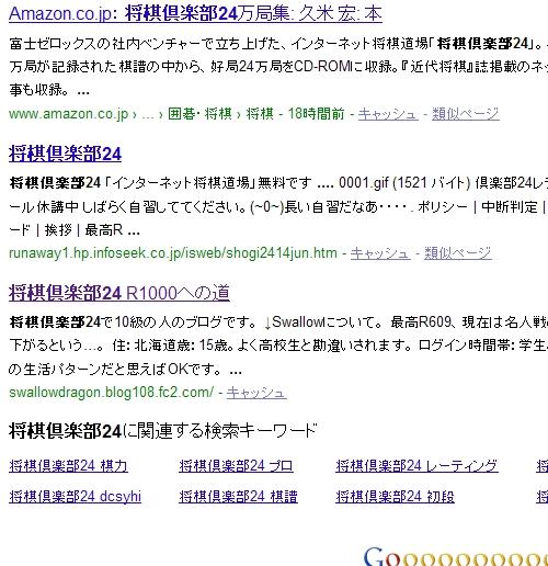 2010y04m28d_234323997.jpg