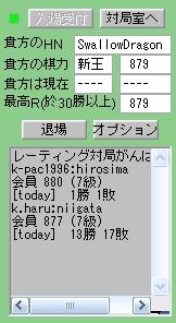 2010y06m18d_193351054.jpg