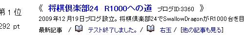 2010y09m15d_194540437.jpg