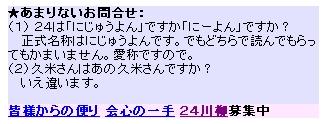 2010y11m27d_162734718.jpg