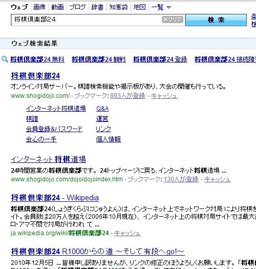 2010y12m05d_203012796.jpg