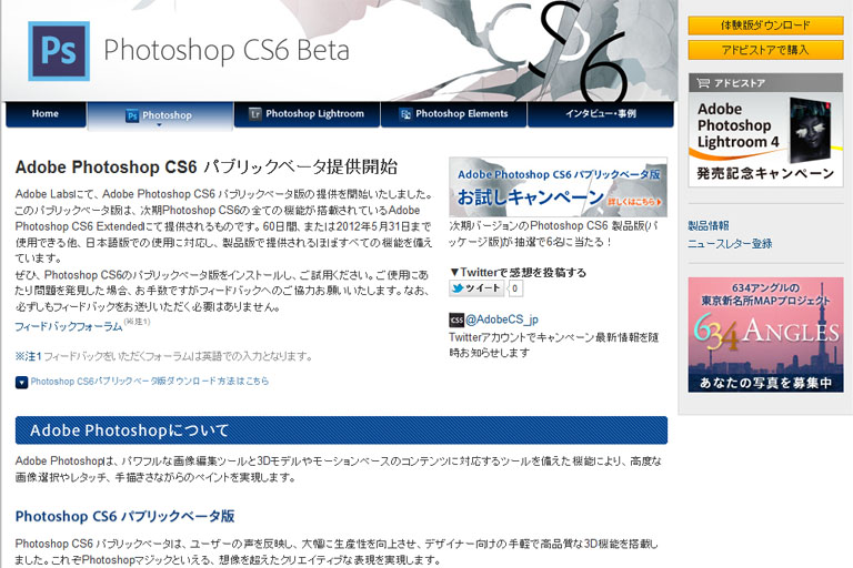 CS6.jpg