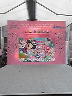 20100328212609