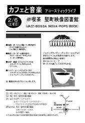 ezou_02のコピー