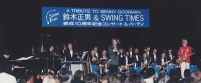 結成10周年記念Party & Concert