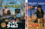 project eagle_mutant ninja