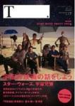 theater magazine