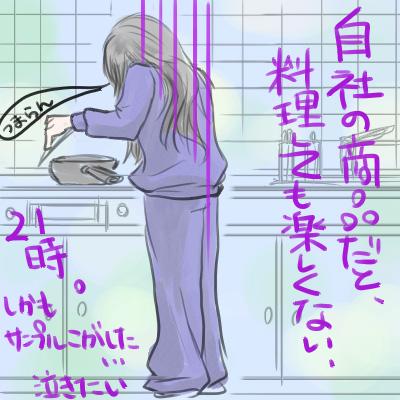 ryori2.jpg