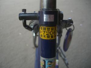 CIMG2183.jpg